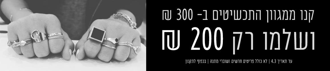 300200