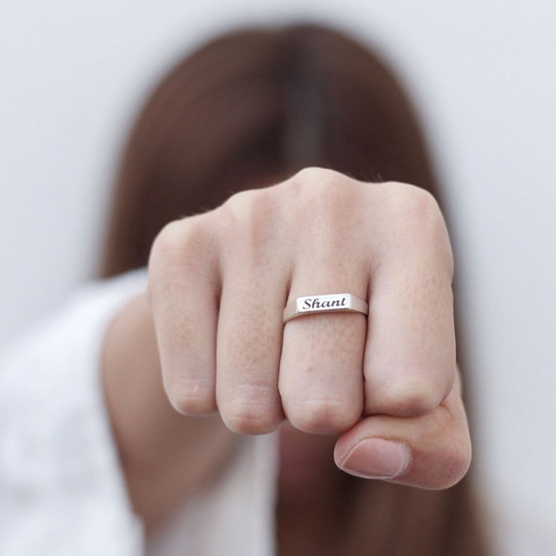 טבעת עם שם - Myname
