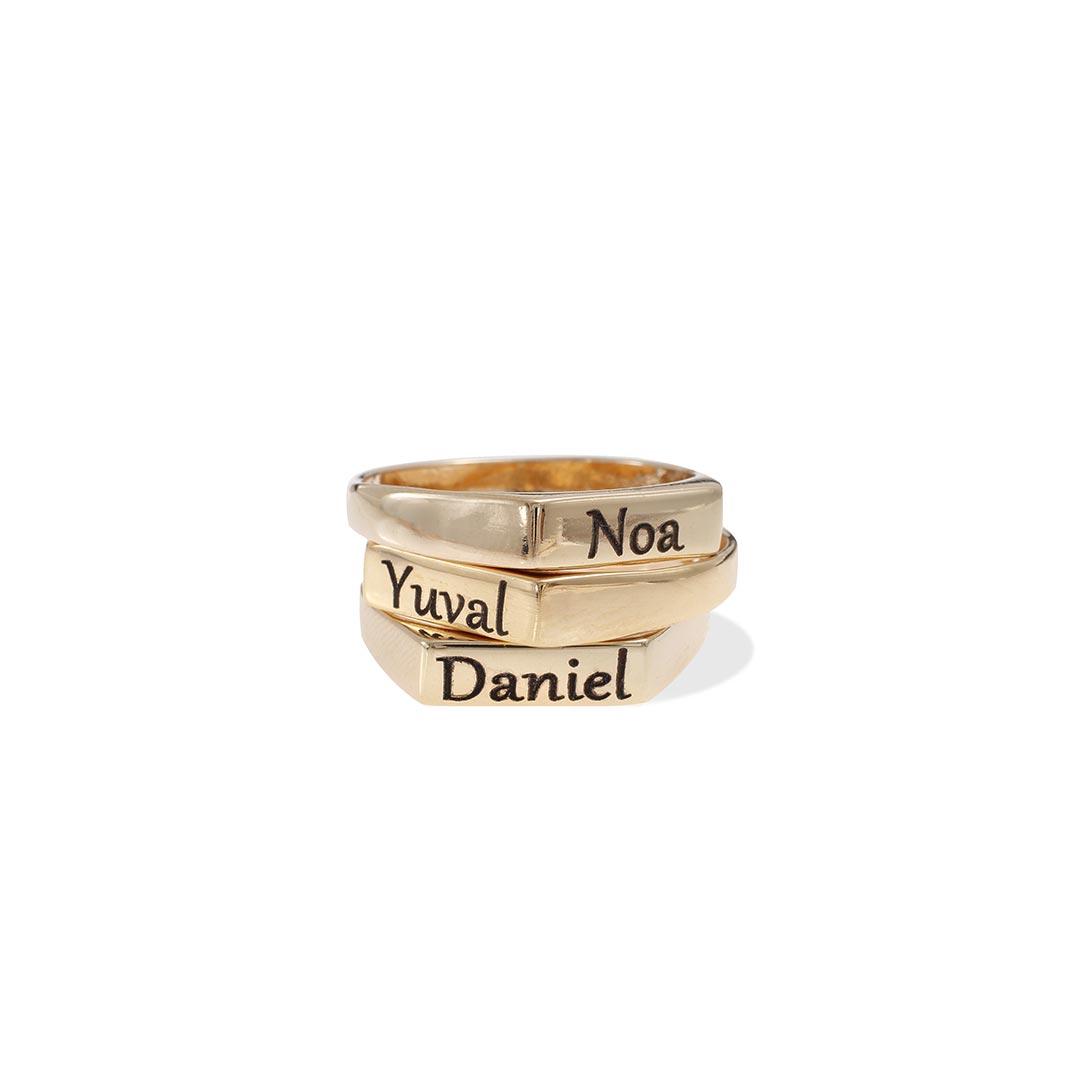 טבעת my-name