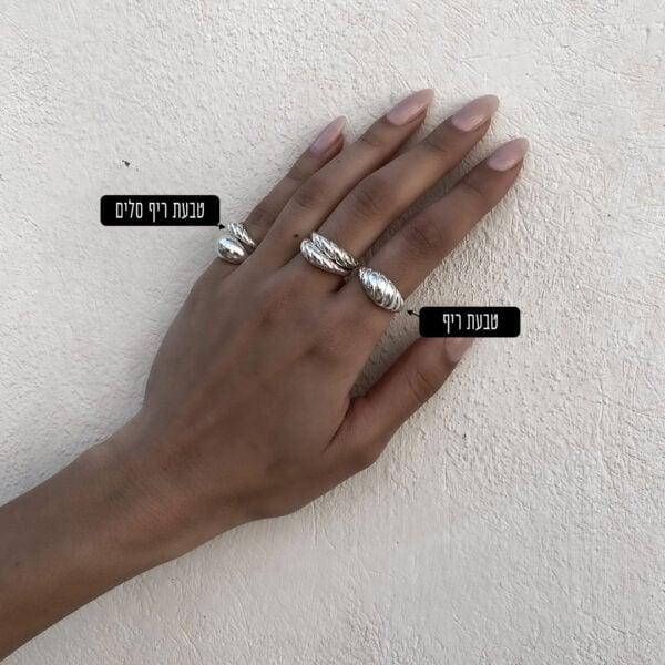 טבעות ריף וטבעות ריף סלים